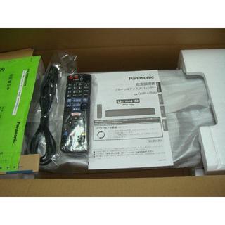 DMP-UB90 パナソニック Ultra HDブルーレイ対応(ブルーレイプレイヤー)