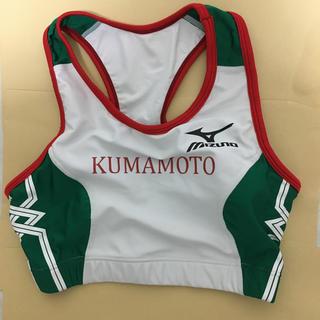 ミズノ(MIZUNO)の女子陸上セパレートユニホーム(陸上競技)