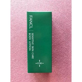 ファンケル(FANCL)の新品未開封 ファンケル乾燥敏感肌ケア ボディローション<無添加FDRシリーズ>(ボディローション/ミルク)