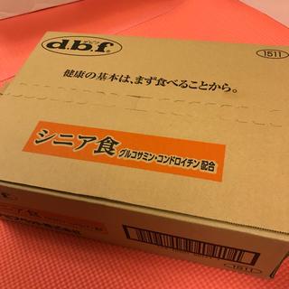 デビフ(dbf)のdbf シニア食 24缶 ケース(ペットフード)