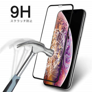 iPhone X/iPhone XS 6D 9H ガラスフィルム(保護フィルム)