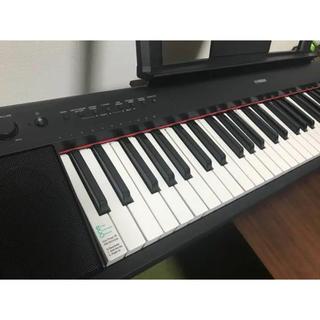 ヤマハ(ヤマハ)の電子ピアノ NP-11 piaggero(電子ピアノ)