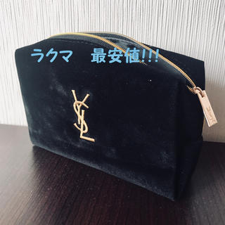 Saint Laurent - 大人気ブランド化粧ポーチ プレゼント付き