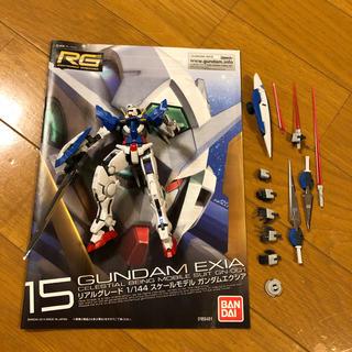 バンダイ(BANDAI)の【素組】RG 1/144 ガンダムエクシア GUNDAM EXIA(プラモデル)