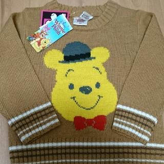 ディズニー(Disney)の新品未使用 プーさん ニット セーター サイズ90(ニット)