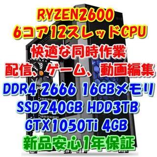 Core i9 9900K 8コア16CPU最強!動画編集&ゲームパソコン(デスクトップ型PC)