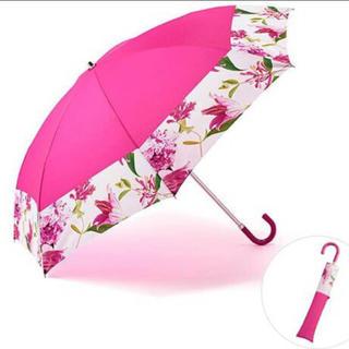 エスティローダー(Estee Lauder)の(非売品) エスティーローダー 折り畳み傘(傘)