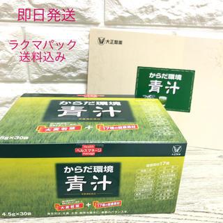 タイショウセイヤク(大正製薬)の大正製薬  からだ環境 青汁 30袋(青汁/ケール加工食品 )