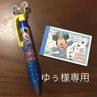 Disney - 【セット売り☻】ディズニーランド 35周年グランドフィナーレ ミッキー