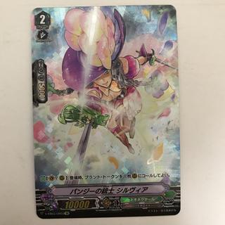 カードファイトヴァンガード(カードファイト!! ヴァンガード)のパンジーの銃士シルヴィア【OR】(シングルカード)