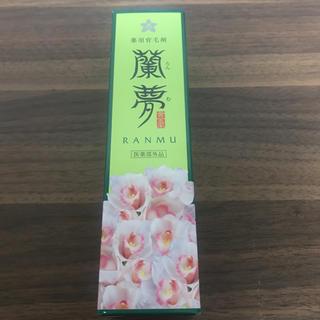 蘭夢 育毛剤(ヘアケア)