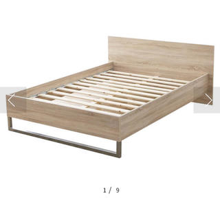 木製 ベッドフレーム ナチュラルシリーズ  ダブル(ダブルベッド)