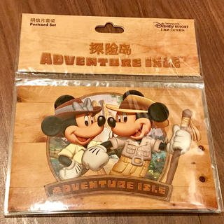 ディズニー(Disney)の新品未開封 上海ディズニーランド ポストカード3枚セット(切手/官製はがき)
