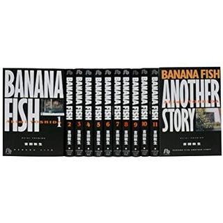 BANANA FISH バナナフィッシュ 全巻セット(全巻セット)