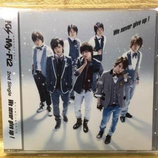 Kis-My-Ft2「We never give up!」(初回A)(ポップス/ロック(邦楽))