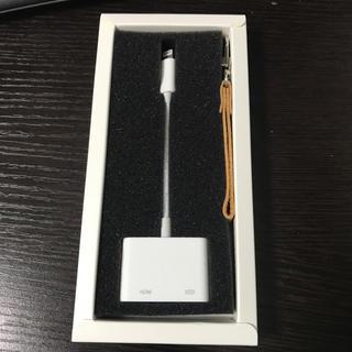 Lightning HDMI 変換ケーブル 使用少(映像用ケーブル)