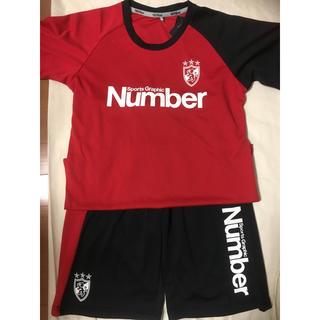 アンブロ(UMBRO)のNumber Tシャツハーフパンツセット160(ウェア)