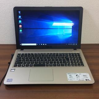 エイスース(ASUS)のすぐに使えるASUS X540YA Win10 ノートパソコン SSD120GB(ノートPC)