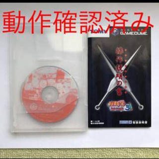 ニンテンドーゲームキューブ(ニンテンドーゲームキューブ)のナルト激闘忍者大戦3 (家庭用ゲームソフト)