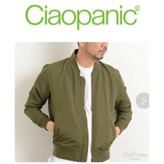 チャオパニック(Ciaopanic)のチャオパニック ブルゾン MA1 ciaopanic 新品(ブルゾン)