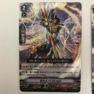 カードファイトヴァンガード(カードファイト!! ヴァンガード)の早矢仕FUSHIMI【RRR】3枚セット(シングルカード)