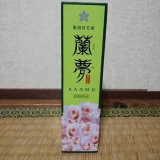 蘭夢 薬用育毛剤(ヘアケア)