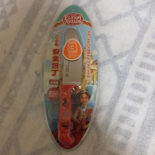 ディズニー(Disney)のこども 安全包丁 プリンセスエレナ(その他)
