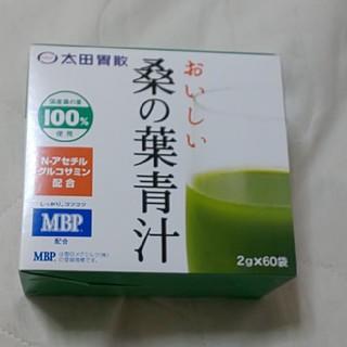 太田胃散   桑の葉青汁  60袋入 一箱(青汁/ケール加工食品 )