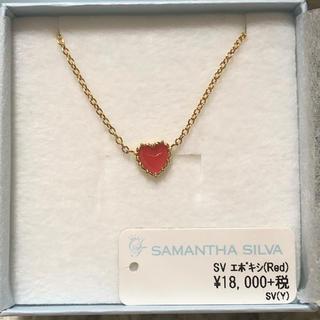 サマンサシルヴァ(Samantha Silva)の緊急SALE‼︎!【サマンサシルヴァ ネックレス2019福袋】(ネックレス)