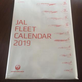 ジャル(ニホンコウクウ)(JAL(日本航空))の2019JAL FLEET 壁掛けカレンダー(カレンダー/スケジュール)