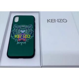 ケンゾー(KENZO)のKENZO iPhone x xs ケース(iPhoneケース)