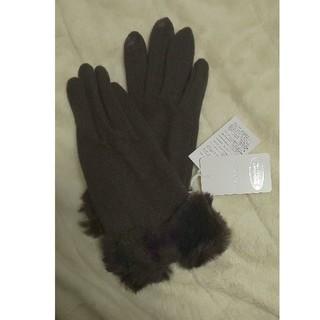アンテプリマ(ANTEPRIMA)の新品未使用タグ付き アンテプリマ ラビットファー付き カシミヤ混 手袋(手袋)