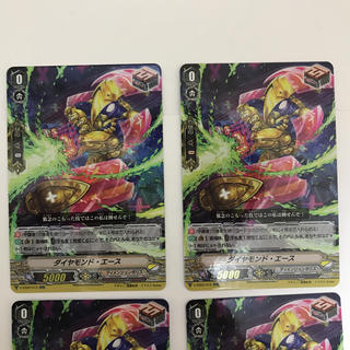 カードファイトヴァンガード(カードファイト!! ヴァンガード)のダイヤモンドエース【RR】4枚セット(シングルカード)