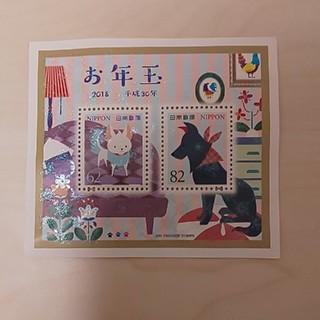 2018年 お年玉切手(切手/官製はがき)