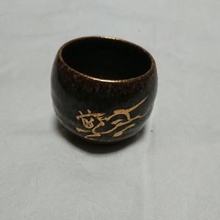 [値下げ可能!]ぐいのみ アンティーク 骨董 茶器 陶器(陶芸)