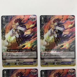 カードファイトヴァンガード(カードファイト!! ヴァンガード)の突風のジン【RR】4枚セット(シングルカード)
