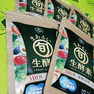まあるい旬生酵素 「5袋」(ダイエット食品)