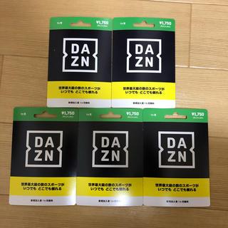 DAZN 1ケ月利用 5枚分 プリペイドカード ダゾーン(その他)