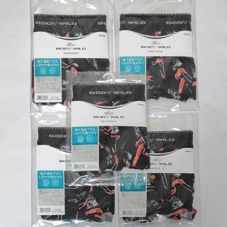 グンゼ(GUNZE)の送料無料【BODY WILD】ボクサーパンツ(ブラック)Sサイズ × 5セット(ボクサーパンツ)