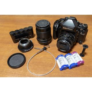 ペンタックス(PENTAX)のPentax 67II OH済み 、90mm、165mm 、その他諸々セット(フィルムカメラ)