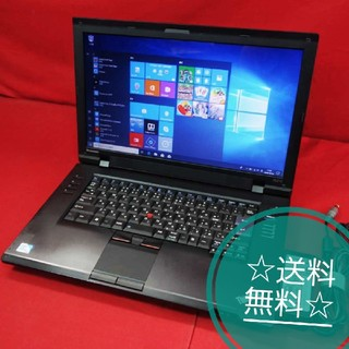 【Windows10】高性能 ノートパソコン lenovo Thinkpad(ノートPC)