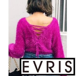 エヴリス(EVRIS)の◌⑅⃝♡⃝ EVRIS BACKレースアップシャギーニット ♡⃝⑅⃝◌(ニット/セーター)