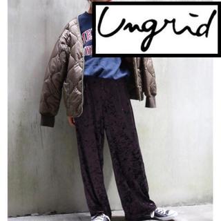 アングリッド(Ungrid)の◌⑅⃝♡⃝ Ungrid クラッシュベロアパンツ ♡⃝⑅⃝◌(カジュアルパンツ)