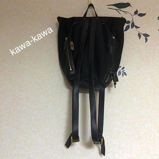 イアパピヨネ(ear PAPILLONNER)のkawa-kawa カワカワ 黒リュックサック 使用感ほとんど無し。(リュック/バックパック)
