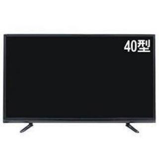無名 テレビ本体のみ 40型中古 (急募)(テレビ)