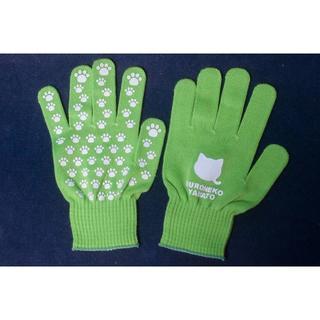 激レア!滑り止め付きクロネコヤマトオリジナル軍手ファッション手袋ラスト1個非売品(ノベルティグッズ)
