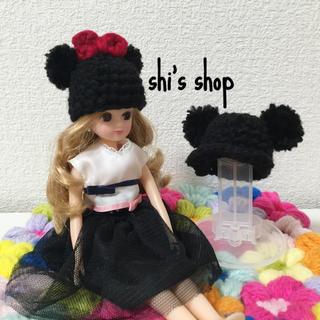 キャラクター風 帽子 ②(人形)