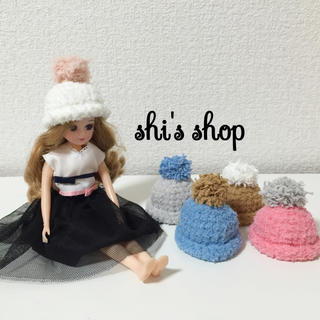 リカちゃん 帽子 フワフワ(人形)