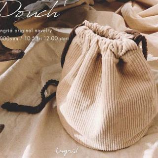 アングリッド(Ungrid)のUngrid新品❤️ノベルティ コーデュロイ巾着ミニバッグ(その他)