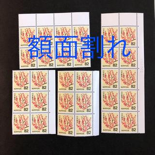切手 額面割れ ¥2460円分(切手/官製はがき)
